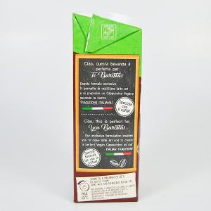 Lapte vegetal pentru cafea - Soia, Orasi 1L [2]