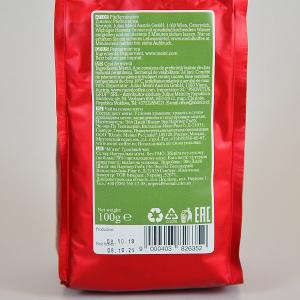 Peppermint, ceai vrac Julius Meinl, 100 grame2