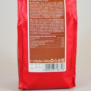 Wild Cherry, ceai vrac Julius Meinl, 250 grame2