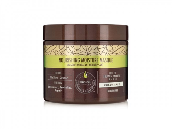 Masca reparatoare Macadamia Nourishing 60ml 1