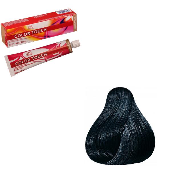 Vopsea de par semi-permanenta Wella Professionals Color Touch 2/0, Negru, 60 ml [0]