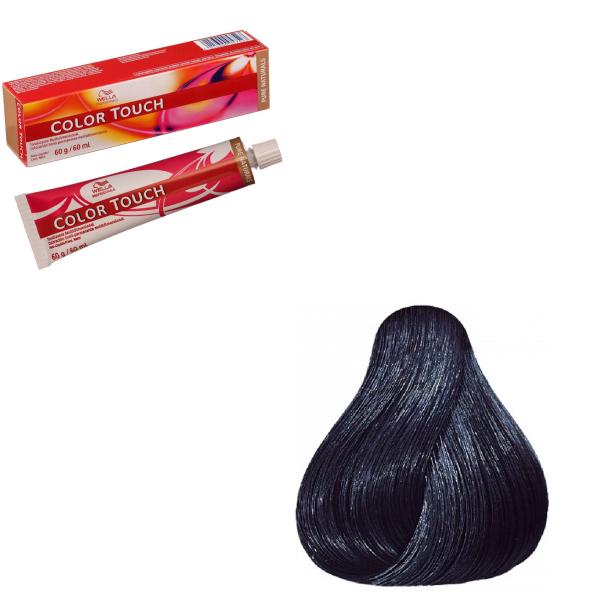 Vopsea de par semi-permanenta Wella Professionals Color Touch 3/68, Castaniu Inchis Violet Albastrui, 60 ml 0
