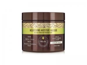 Masca reparatoare Macadamia Nourishing 60ml1