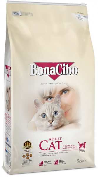BonaCibo Cat Chicken&Rice with Anchovy 0