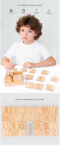 Joc Montessori din Lemn Placute Litere - Joc lemn montessori senzorial Alfabetul 5
