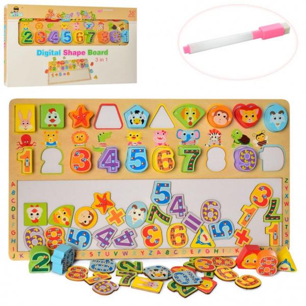 Tablita 3 in 1 cifre si forme , operatiuni matematice ,Digital Shape Board, functii diverse [0]