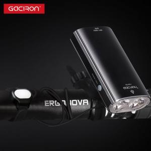 Far Led Gaciron V20D 1700 luemni, 2 in 1 lumina fata/ spate, rezistent la apa IPX6, Baterie 5000 mAh [1]