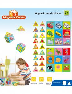 Joc constructii magnetice puzzle Magnetic Cubes 18 piese3