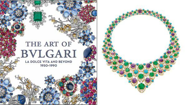 "Cartea ""The Art of Bulgari: La Dolce Vita and Beyond, 1950 - 1990"" de Amanda Triossi 4"