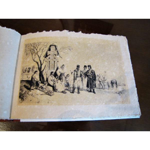 Cartea Bucureștii vechi - în date și imagini - realizată manual 1