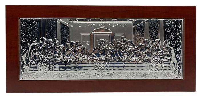 Icoana Cina cea de Taină Argint 925 0