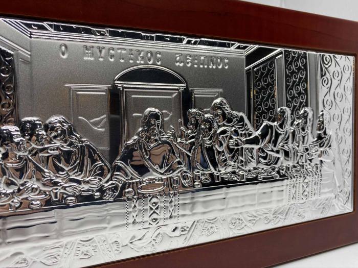 Icoana Cina cea de Taină Argint 925 1