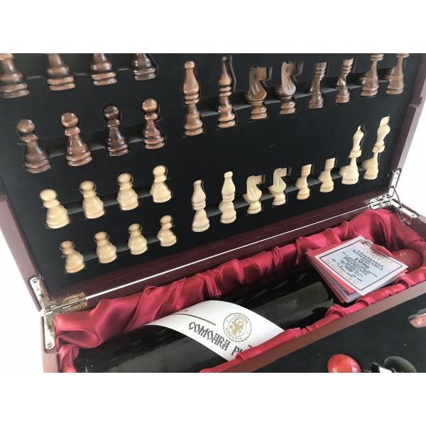 Cadou Wine 2004 & Chess 2