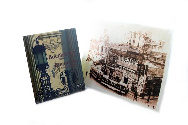 Bucuresti Centrul Istoric + Schita Galeriile Lafayette 0