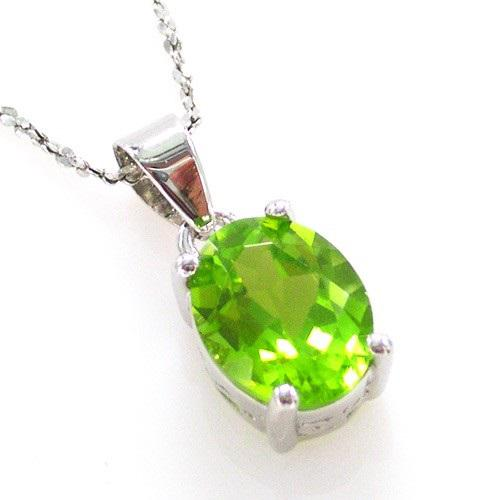 Romantic Peridot Natural Colier-big