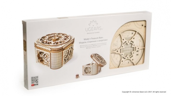 Cutia de comori Puzzle 3D Mecanic 3