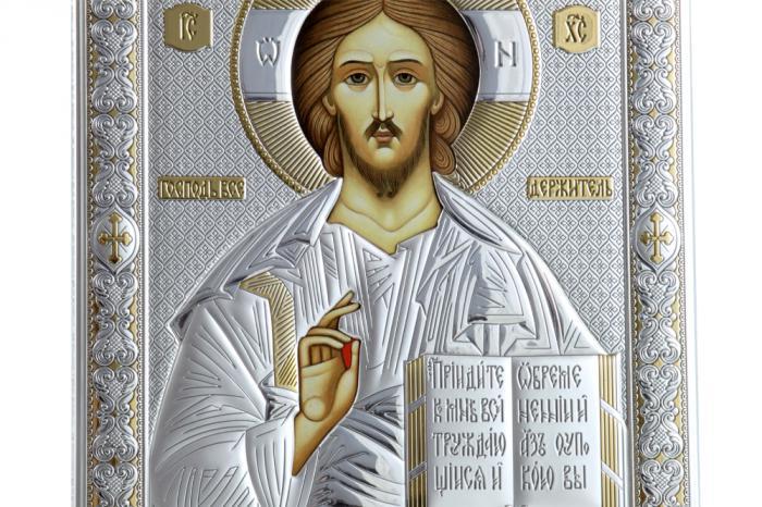 Icoana Iisus Hristos Valenti - Made in Italy 2