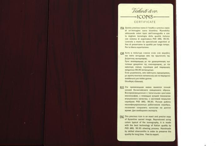 Icoana Iisus Hristos Valenti - Made in Italy 5