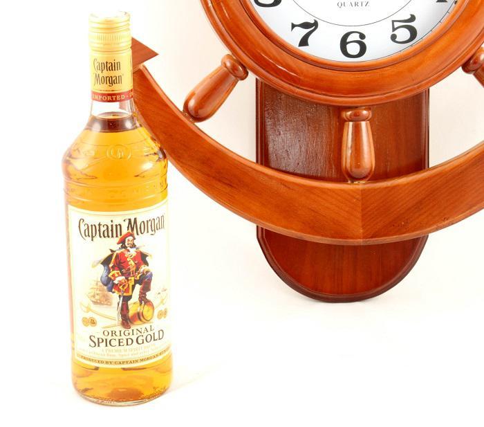 Cadou Cârma Căpitanului-big