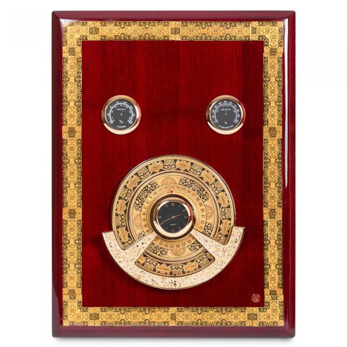 Kalendarum By Credan - Made in Spain 1
