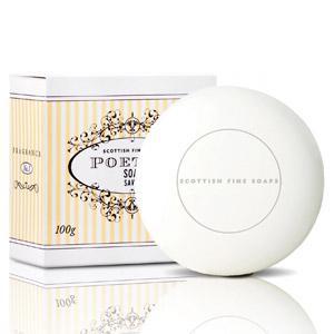 Cadou Cosmetice Poetica Luxurious Essentials & Eşarfă 3