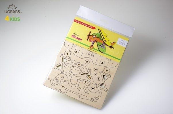 Puzzle din lemn Biplan 3