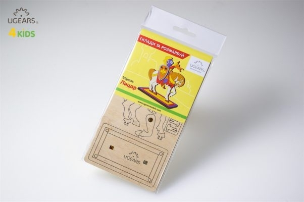 Puzzle din lemn Cavaler [3]