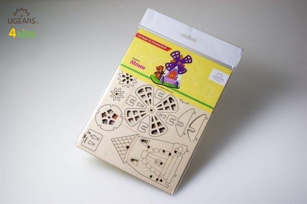 Puzzle din lemn Moara [2]
