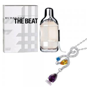 Cadou Burberry the Beat & Colier Couture Colours Argint 925