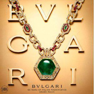 "Cartea "" Bulgari: 125 years of Italian Magnificience0"