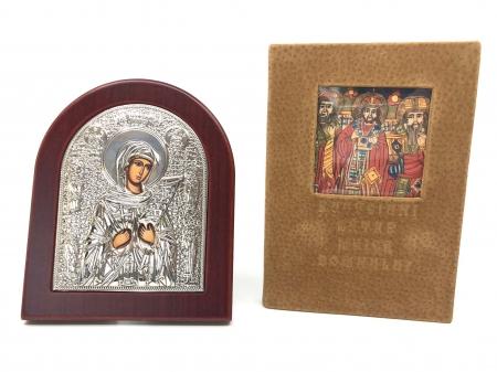 Cadou Icoana Argint 925 Maica Domnului si Carte de Rugaciuni0