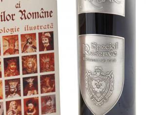 Set Cadou Romanian Princiar1