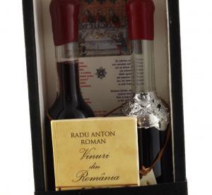 Cadou Vinuri din România Luxury1