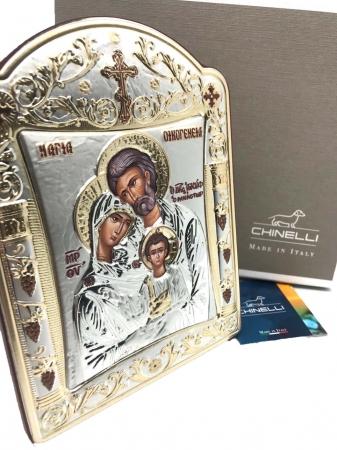 Icoana Sagrada Famiglia placata Aur si Argint by Chinelli - made in Italy 21 x 26 cm3