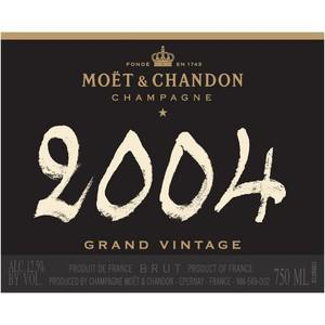 Moet & Chandon Grand Vintage 20044