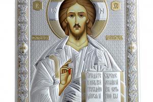 Icoana Iisus Hristos Valenti - Made in Italy2