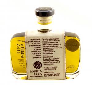 Ulei de măsline DELUXE Moria Elea1