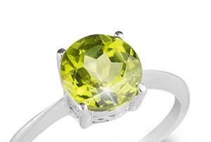 Inel Peridot Natural 1,85 carate1