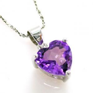 Medalion Ametist Inima pietre pretioase naturale 1 Carat1