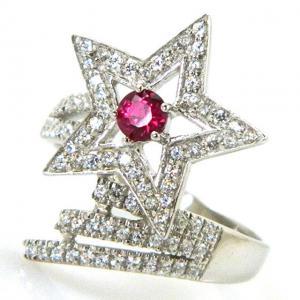 Inel Borealy Argint 925 Rubin Star Marimea 64