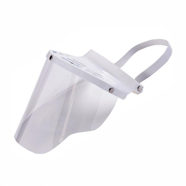 Vizieră pentru protecția feței 0