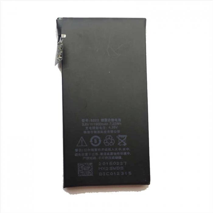 Acumulator Meizu MX2 B022 [0]