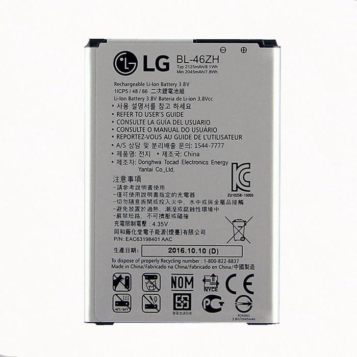 Acumulator LG K7 K8 an 2016 BL-46ZH [0]