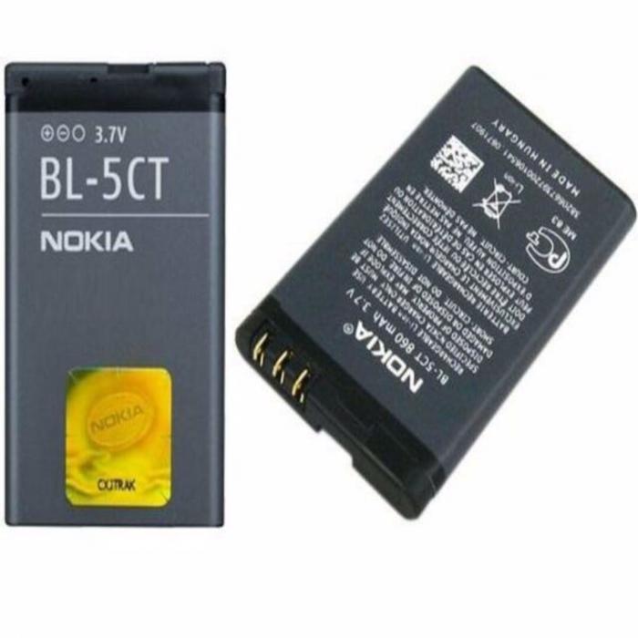 Acumulator Nokia 6303 BL-5CT [0]