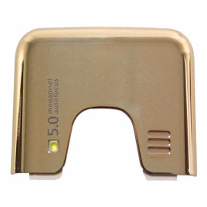 Capac antena Nokia 6700 classic auriu [0]