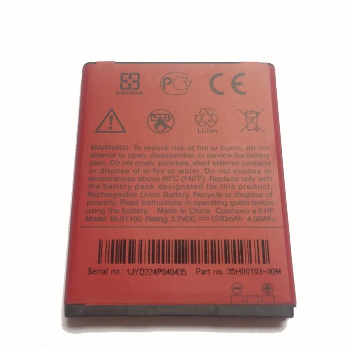 HTC DESIRE C BL01100 [0]