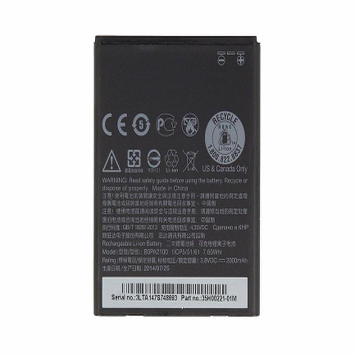 HTC Desire 310 D310N B0PA2100 [0]