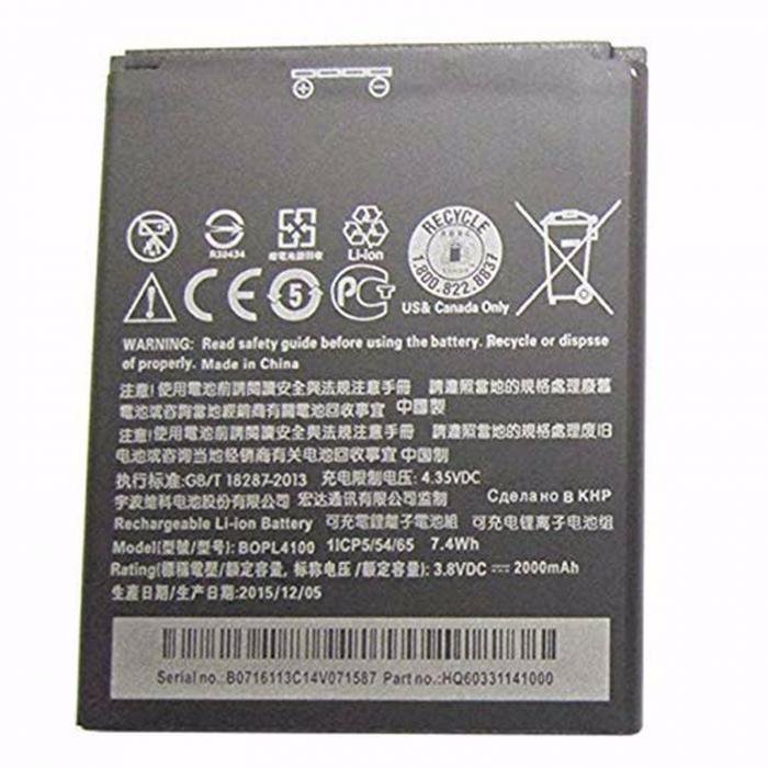 HTC Desire 526 526G BOPL4100 [0]