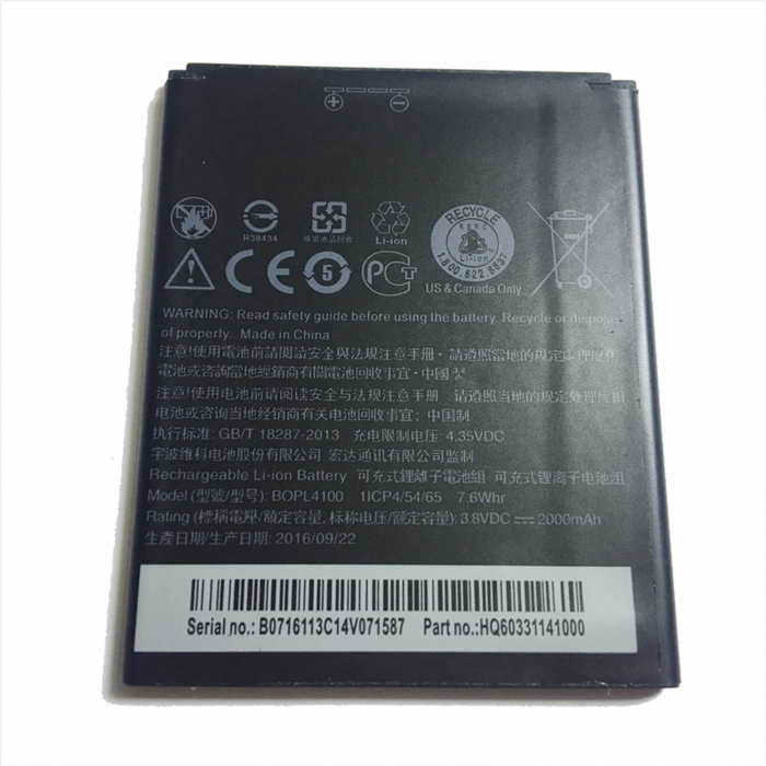 HTC Desire 526 BOPM3100 [0]