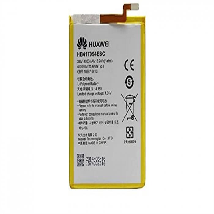 Huawei Ascend P8 HB3447A9EBW [0]